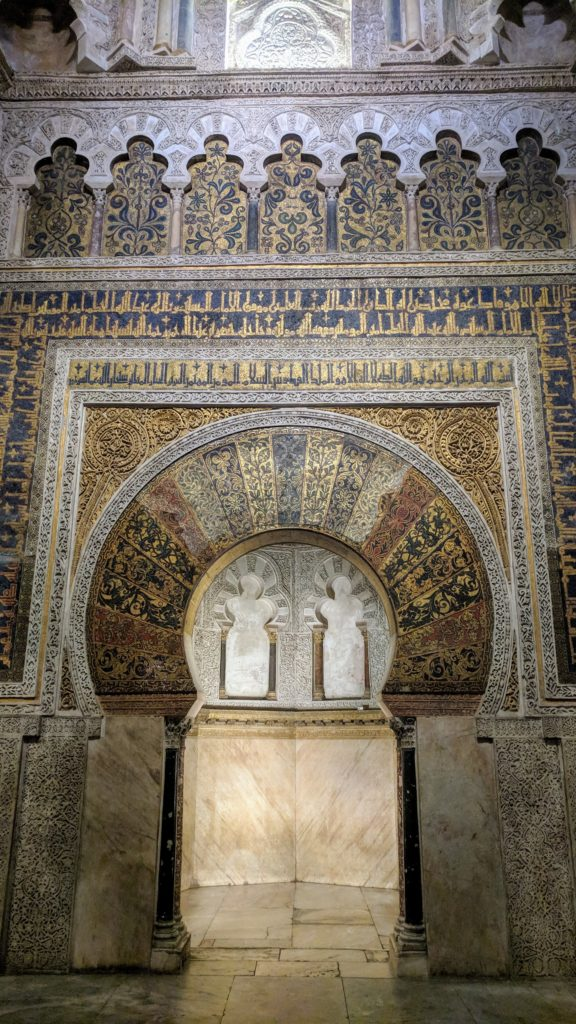 The holiest place of the mosque - the Mihrab
